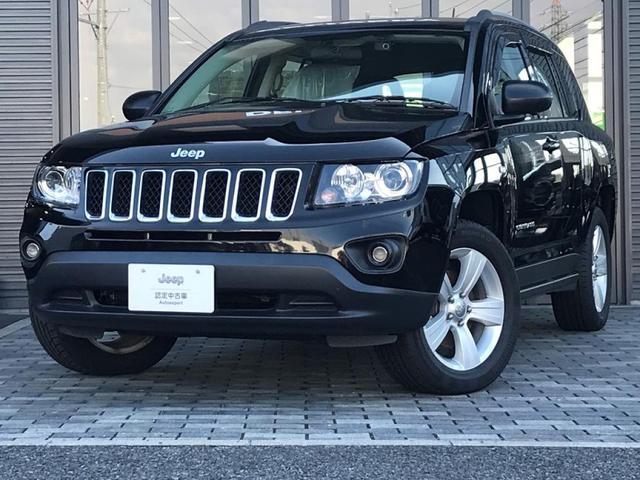 クライスラー・ジープ 新車保証継承 認定中古車保証1年付