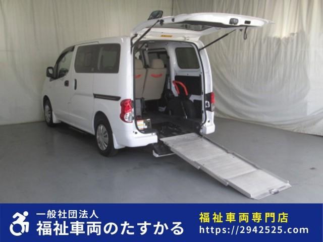 日産 スロープタイプ車椅子1基積6人乗り 全国無料一年保証