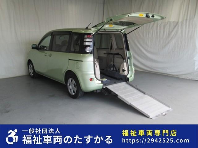 トヨタ スロープタイプ車椅子1基積6人乗り 全国無料一年保証