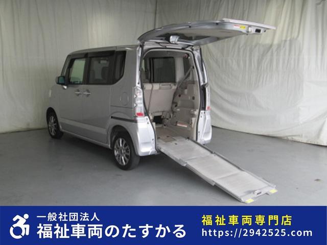 ホンダ 4WD スロープタイプ車椅子1基積4人乗り 全国無料一年保証