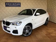 BMW X4xDrive28iMスポーツ・保証付・車追突回避車・黒レザー