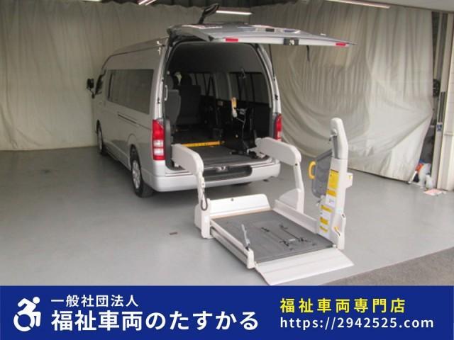トヨタ リフタータイプ車椅子4基積10人乗り 全国無料一年保証