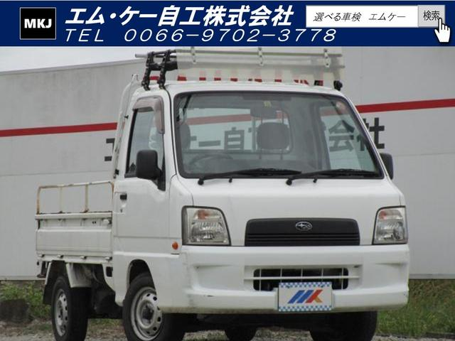 スバル TB AC PS 5MT 2WD 3方開 ワンオーナー