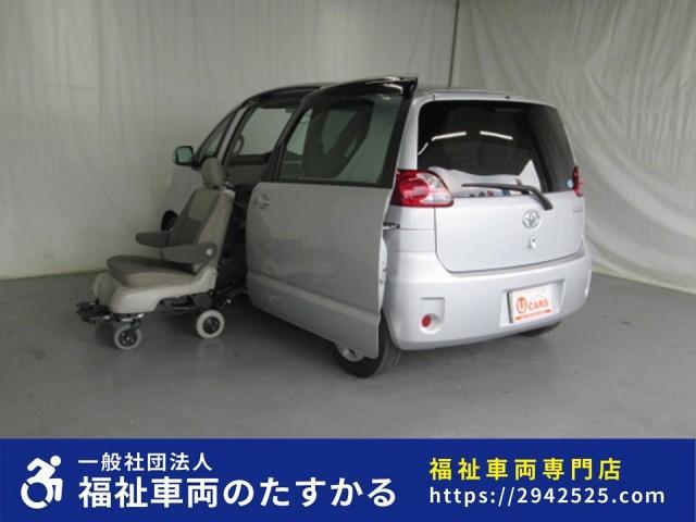 トヨタ 助手席リフトUP脱着S 電動介護式車椅子 福祉車両 1年保証