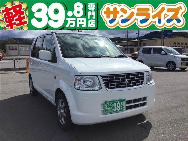 三菱 eKワゴン M 4WD 修復歴無 走行73000km 車検...