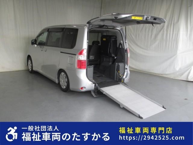 トヨタ スロープタイプ車椅子1基積7人乗り 全国無料一年保証