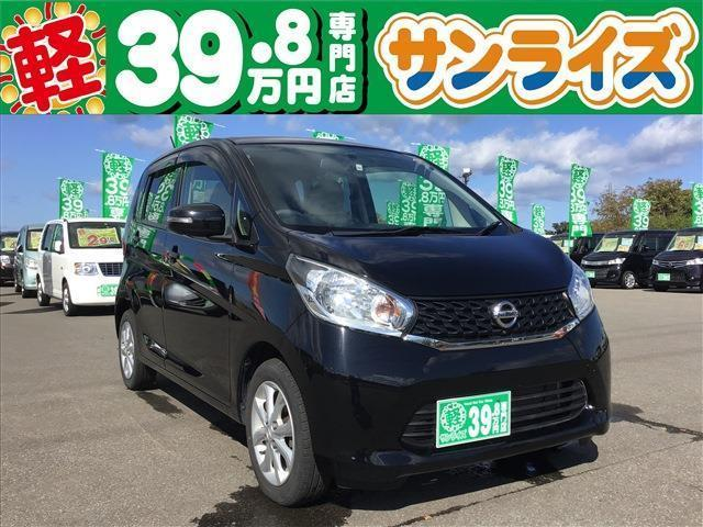 日産 X 4WD 純正ナビ TV アラウンドヴューモニター