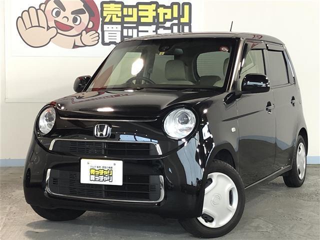 「ホンダ」「N-ONE」「コンパクトカー」「福井県」の中古車
