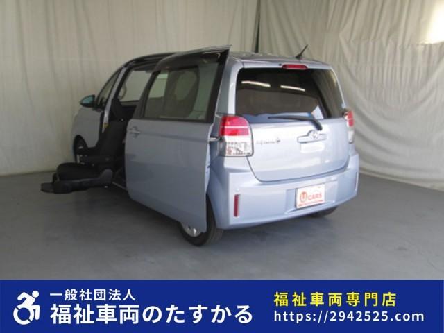 トヨタ 助手席リフトアップシート5人乗り 全国無料一年保証