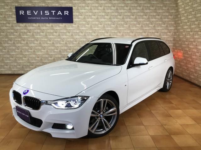BMW 320dツーリングMスポーツ・追突回避車・ACC・ナビ・TV