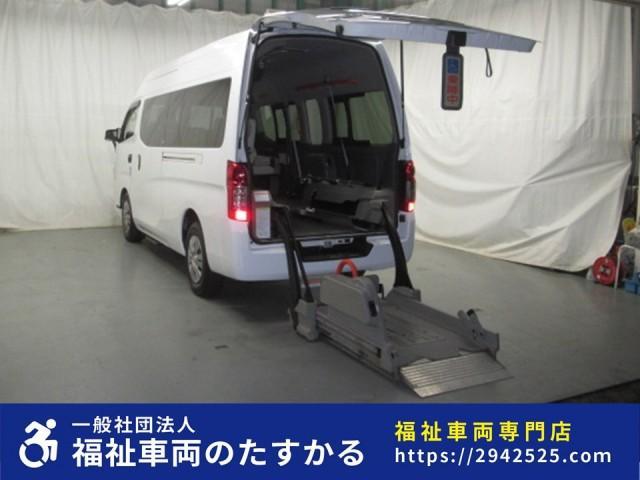 日産 リフタータイプ車椅子4基積10人乗り 全国無料一年保証