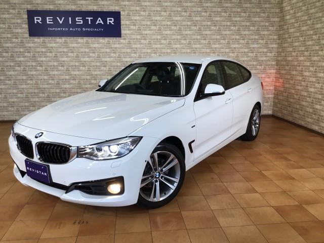 BMW 320iグランツーリスモ スポーツ・追突回避軽減車・ナビ