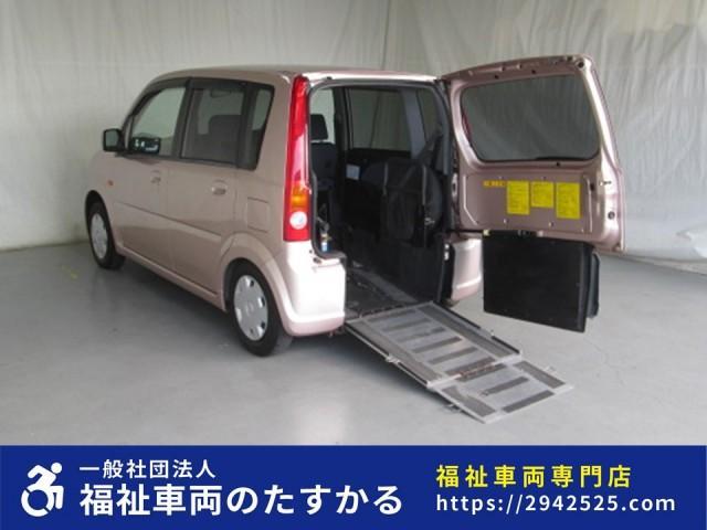 ダイハツ スロープタイプ車イス1基積4人乗り 福祉車両 1年保証