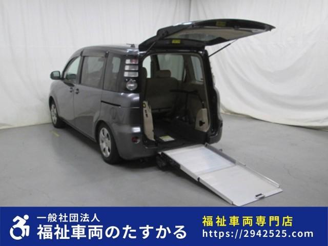 トヨタ スロープタイプ車イス1基積6人乗り 全国無料一年保証