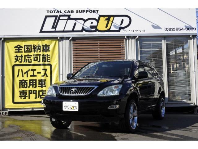 トヨタ 240G Lパッケージ 1年間1万キロ無償保証 社外アルミ