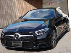 M・ベンツCLS220d スポーツ エクスクルーシブパッケージ新車保証