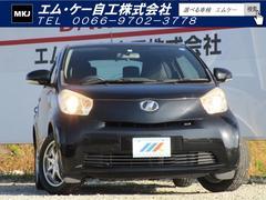 iQ100X 社外アルミ ETC キーレス 車検付