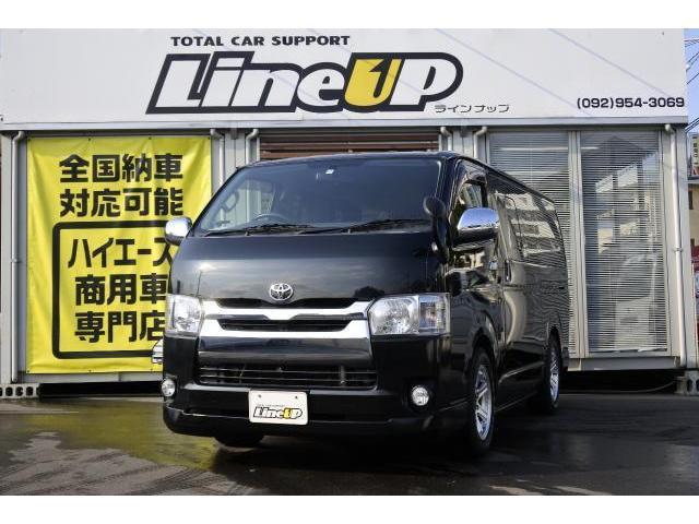 トヨタ ロングスーパーGL 1年間1万キロ無償保証 4型 SDナビ