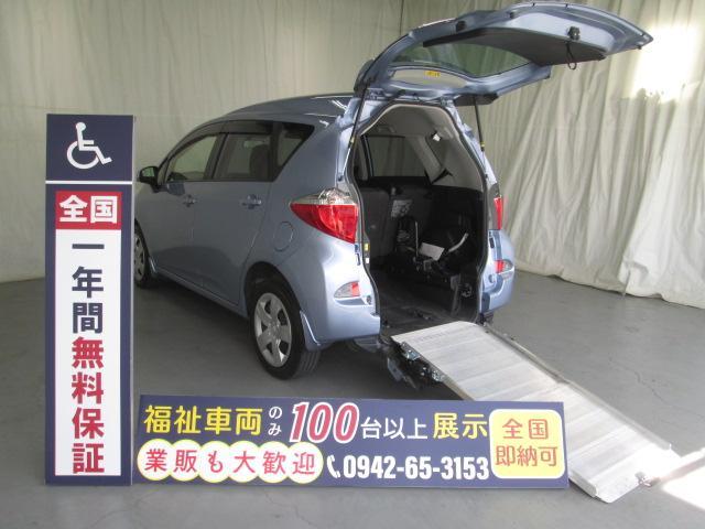 トヨタ スロープタイプ車椅子1基積5人乗り 全国無料一年保証