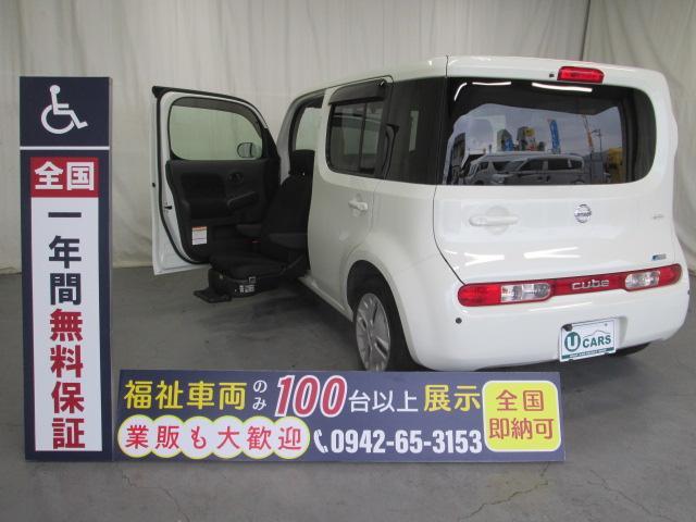 日産 助手席リフトアップシート5人乗り 福祉車両 1年保証