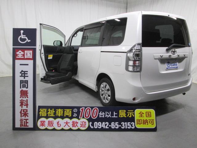 トヨタ ヴォクシー 助手席リフトアップシート8人乗り 福祉車両 1年保証