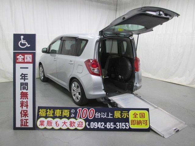 トヨタ スロープタイプ1台積4人乗 福祉車両 1年保証