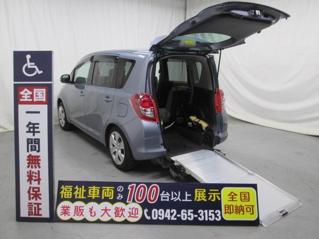 トヨタ スロープタイプ1台積5人乗 福祉車両 1年保証