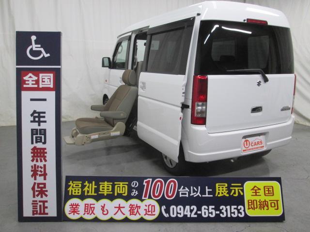 スズキ 後席リフトアップシート4人乗 福祉車両 1年保証