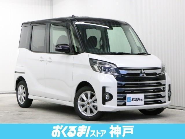 三菱 eKスペースカスタム カスタムG e-アシスト 4WD 届出済未使用車