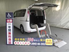 セレナ4WD リフタータイプ車椅子1基積6人乗 福祉車両 一年保証
