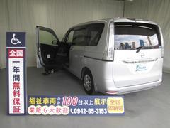 セレナ送迎仕様 助手席リフトアップシート8人乗 福祉車両 一年保証