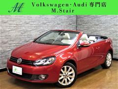 VW ゴルフカブリオレベースグレード アイボリーレザー シートヒーター Pセンサ