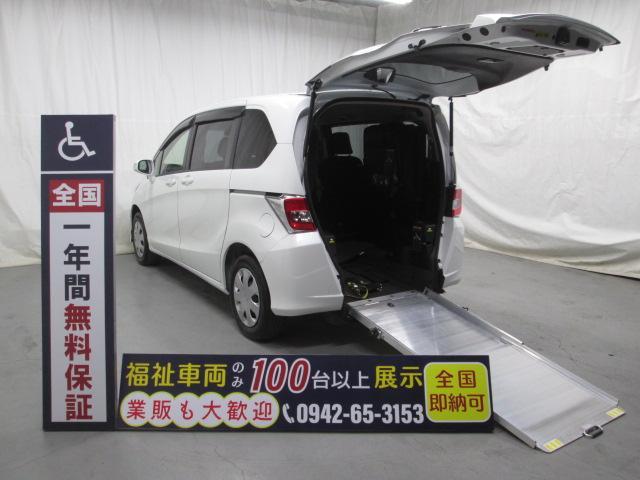 ホンダ スロープタイプ1台積6人乗り 福祉車両 一年保証