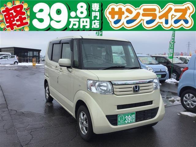ホンダ G・Lパッケージ 4WD 修復歴無 純正ナビ TV