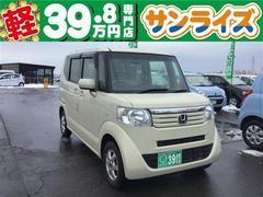 N−BOXG・Lパッケージ 4WD 修復歴無 純正ナビ TV