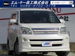 ノアX スペシャルエディション ナビ TV バックカメラ ETC