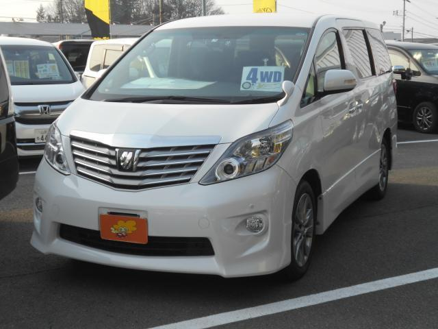 トヨタ 240S プライムセレクションII 7人乗 4WD ナビTV