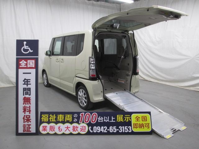 ホンダ スロープタイプ1台積4人乗り 福祉車両 一年保証