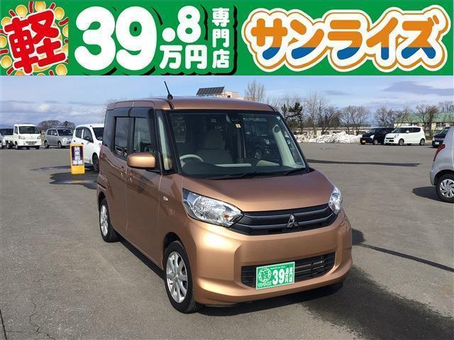 三菱 G e-アシスト 4WD 修復歴無 走行82000km