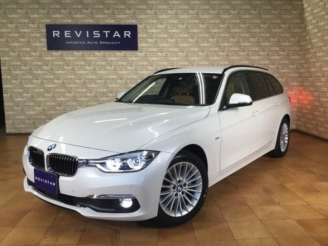 BMW 320dツーリング ラグジュアリ・茶革・追突回避車・ナビTV