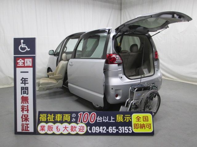 トヨタ 助手席リフトアップシート5人乗り 福祉車両 一年保証