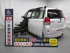 ポルテ助手席脱着式リフトアップシート3人乗り 福祉車両 一年保証
