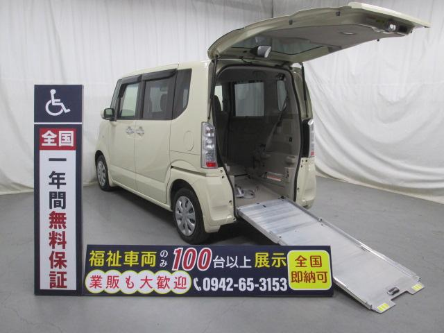 スロープ車椅子1基積4人乗り 福祉車両 一年保証