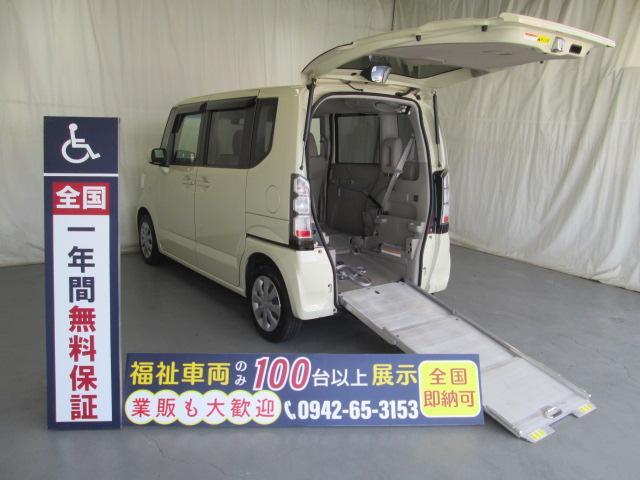 ホンダ スロープ1台積4人乗り 福祉車両 一年保証