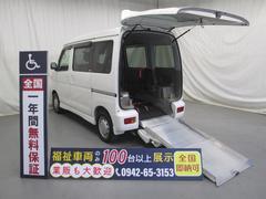 アトレーワゴンスロープ1基積4人乗り 福祉車両 一年保証