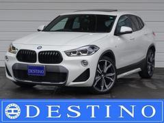 BMW X2xDrive 18d MスポーツX Hi−Line