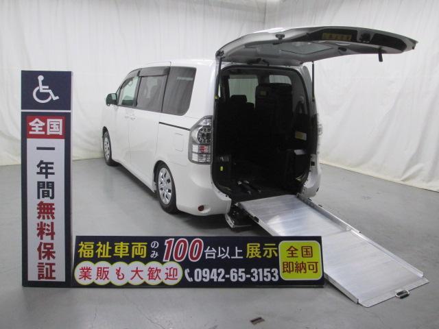 トヨタ ヴォクシー スロープ1台積8人乗り 福祉車両 一年保証