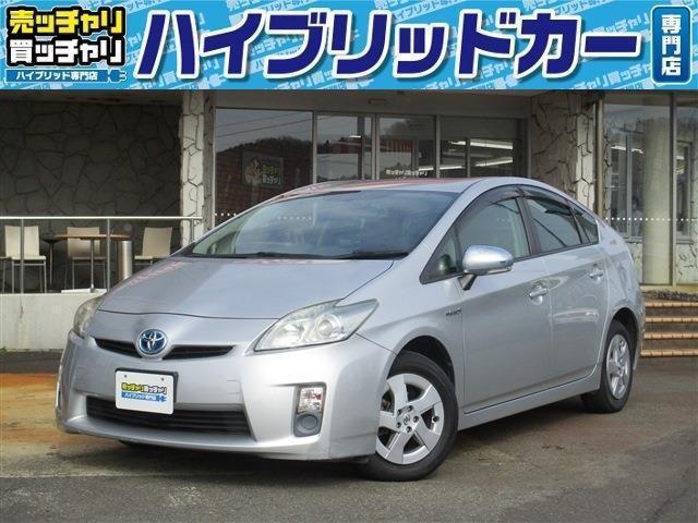 トヨタ L 純正SDナビ・地デジTV・DVD再生可 オートライト