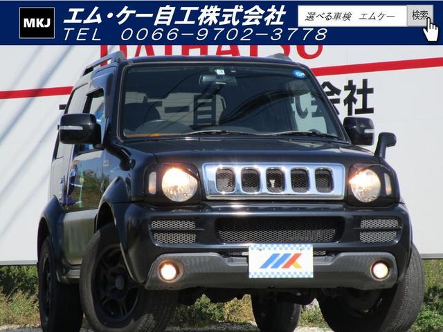 スズキ ワイルドウインド ナビ TV キーレス 5MT 4WD