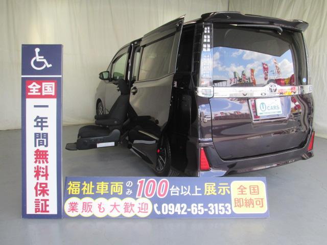 トヨタ ヴォクシー サイドリフトアップシート7人乗り 福祉車両 一年保証